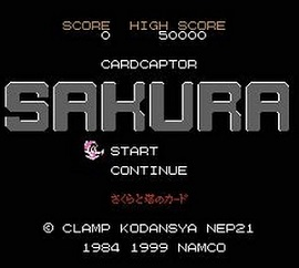 CardCaptor Sakura (Tower of Druaga Hack)