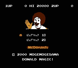 Donald Magic